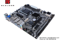 Embedded Industry Motherboard With Intel Skylake