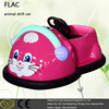 Fwu long Fun rides Animal bumper car electric battery car kids drift car