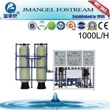 Factory Direct Sale small uf water treatment system/japanese water purification system