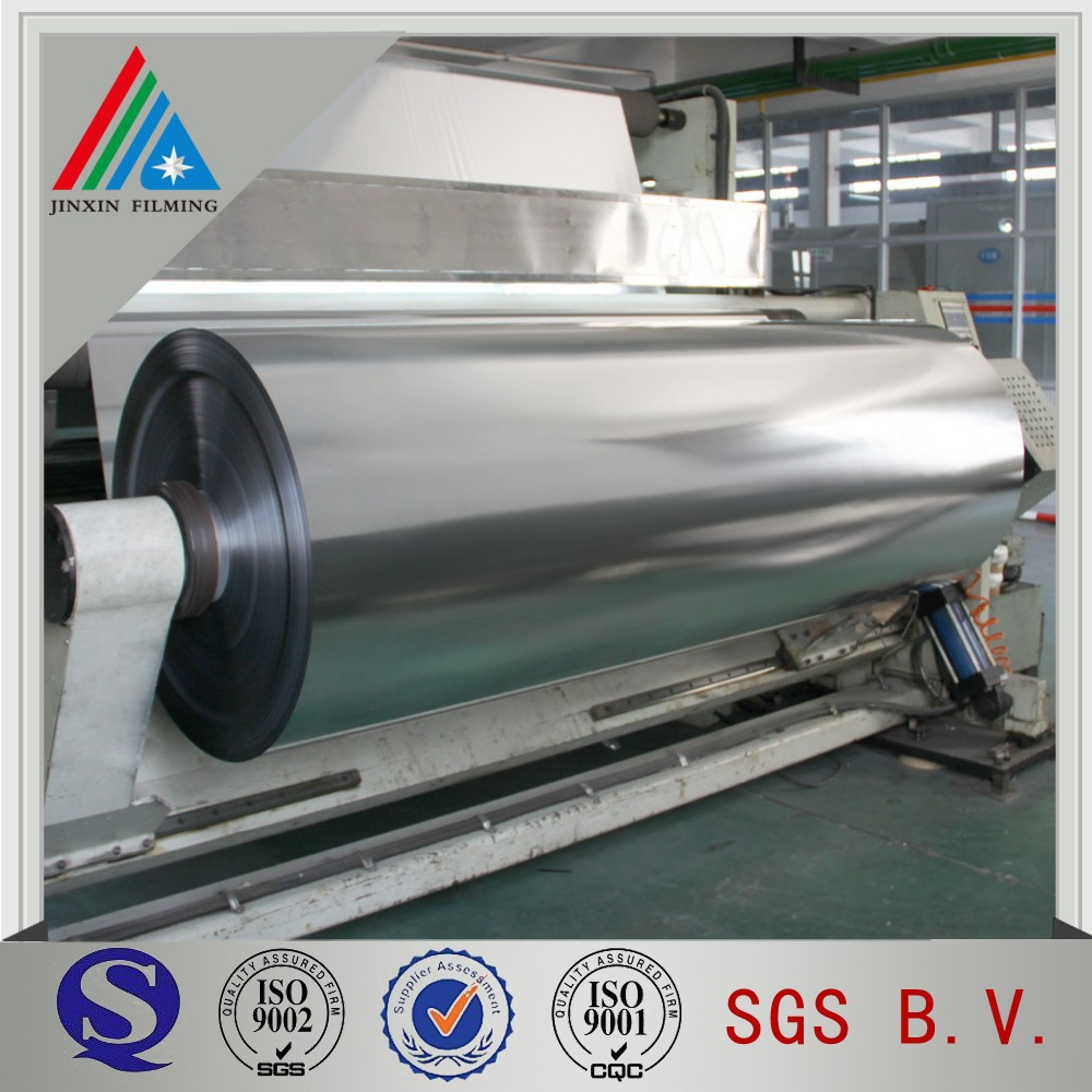 Metallized Silver Aluminum PET <strong>Film</strong>