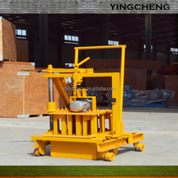 2015 high quality selling well concrete block cutter