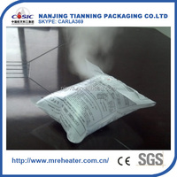 flameless ration heater frh,food heater mre heater emergency supplies,free sample for mre food heater in asia