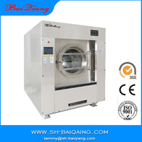 2016 Commercial In Advanced High Efficiency laundry equipment soft mount washer and extractor 100kg