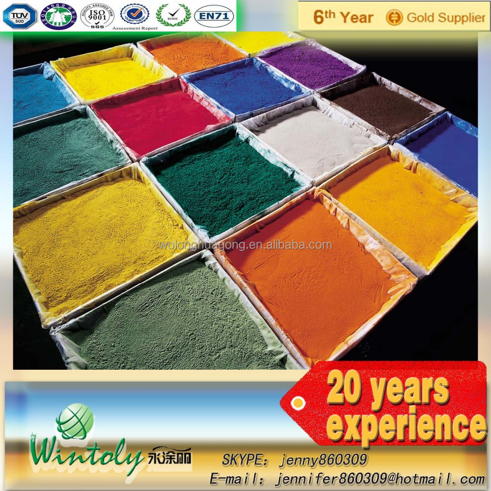 Colorful top powder coat paint low price
