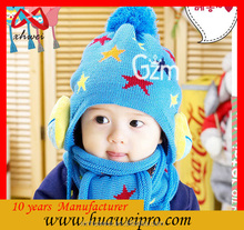 Alibaba OEM animal cap knit and winter beanie cap and knit hat baby