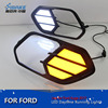 Ford ESCAPE Accessories For FORD NEW