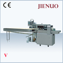With Video Electric Parts Small Hardware Bolts automatic horizontal pillow flow wrapping packing machine