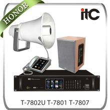 Top Tech IP Pubic Announcement System Indoor PA System