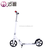 Free go adult kick scooter for sale