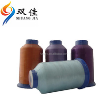 50d/2 multi color 100% polyester twisted embroidery thread
