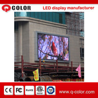2015 chinese xxx xxx china video led dot matrix outdoor display