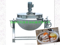 Steam heating jacket kettle with agitator for food