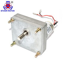 micro spindle motor geared dc motor 12v 25nm