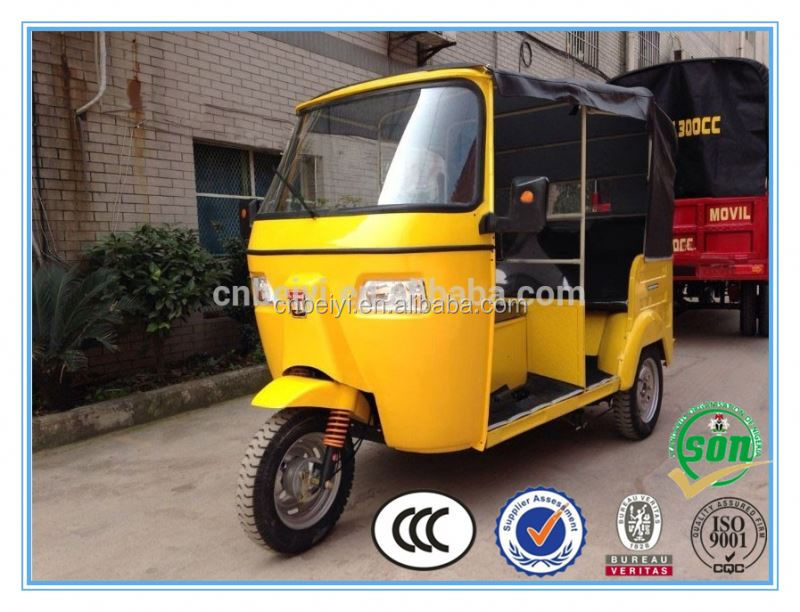 2016 new designed hot sale bajaj chinese popular new style fuel saving 150-300 cc passenger cargo tricycle