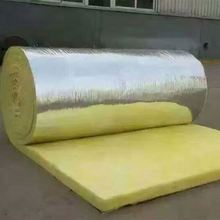 Reinforced heating insulation aluminium foil clad glass wool blanket
