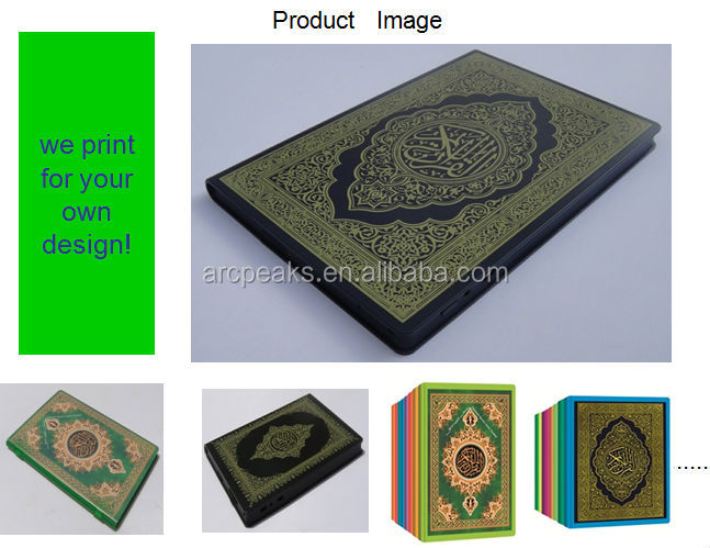 7 inci quad core tablet pc elektronik buku quran muslim quran