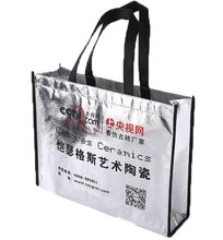 Wholesale polypropylene laminated wholesale tote shopping pp non-woven bag