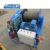China high quality electric hoist 10t