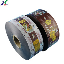 Factory customization biodegradable food packaging plastic roll film