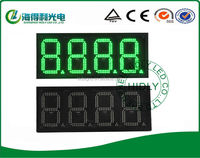 Hidly waterproof RF contorl gas station electronics led price screen gold supplier