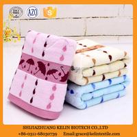 Yarn dyed jacquard umbrella 35x75cm hand towel