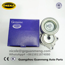 [ONEKA ] 11955-Ed30A 11955ED300 auto spare parts for Japanese car Belt tensioner Pulley Assembly for TIIDA 1.5 4x4