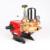 Japan farm machinery equipment agricultural mist blower spray pump machine garden sprayer