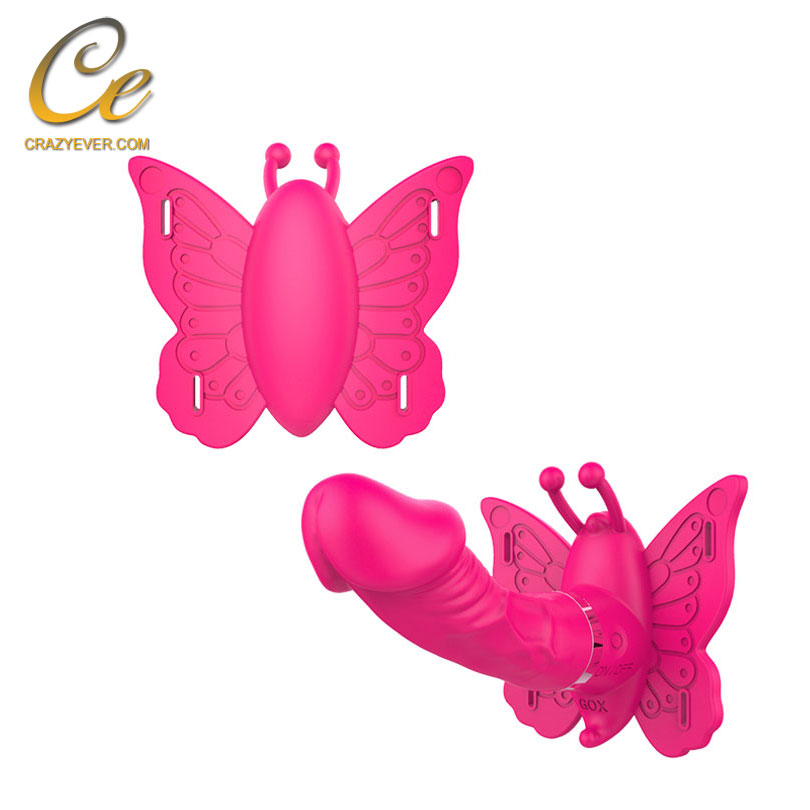 12m wireless remote control butterfly vibrators strapless strap on dildo vibrating G spot vibrator sex toys in India