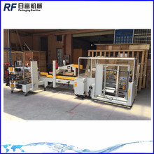 Fully automatic packaging line for carton box
