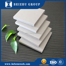 Building materials factory supply laminted marine plywood fengxiang construction new marine building materials 2013