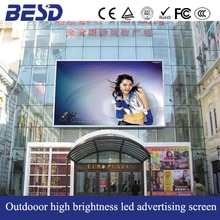 Animation display function digital LED display