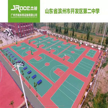 Guangzhou factory outdoor and indoor SPU basketball courts for sale