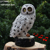 hot sale garder decoration eyes light motion sensor resin owl