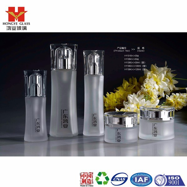 Luxury packaging transparent frosted empty cosmetic sets slim waist glass bottle with pump HY283