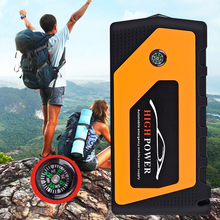 KINGSTARS Solar car pocket power bank jump starter 18000mAh high power multi function jump starter rc car starter kit
