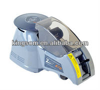 Zcut-870 high quality electric tape dispenser, Easy use tape dispenser cutting blades