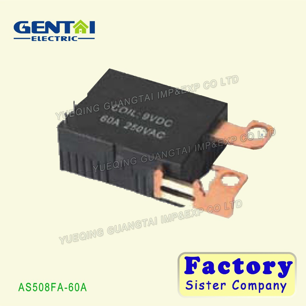 magnetic latching relay AS508FA-60A thermal overload relay price