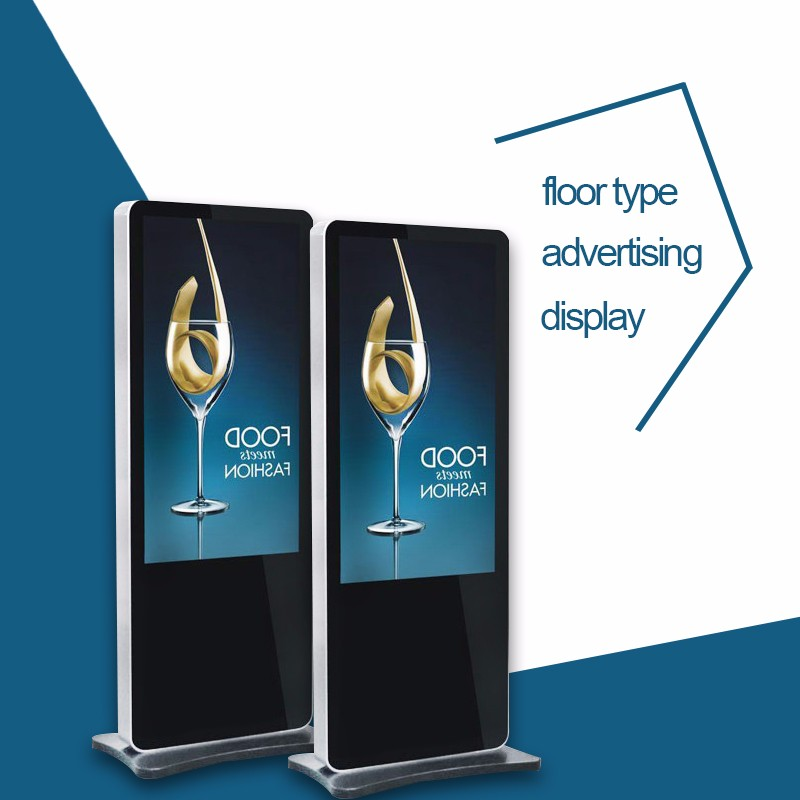 TFT Type and Indoor Application LCD advertising display