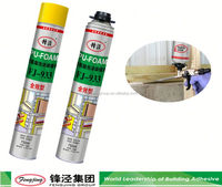 All purpose 900g light yellow pu foam for door and window joint sealing
