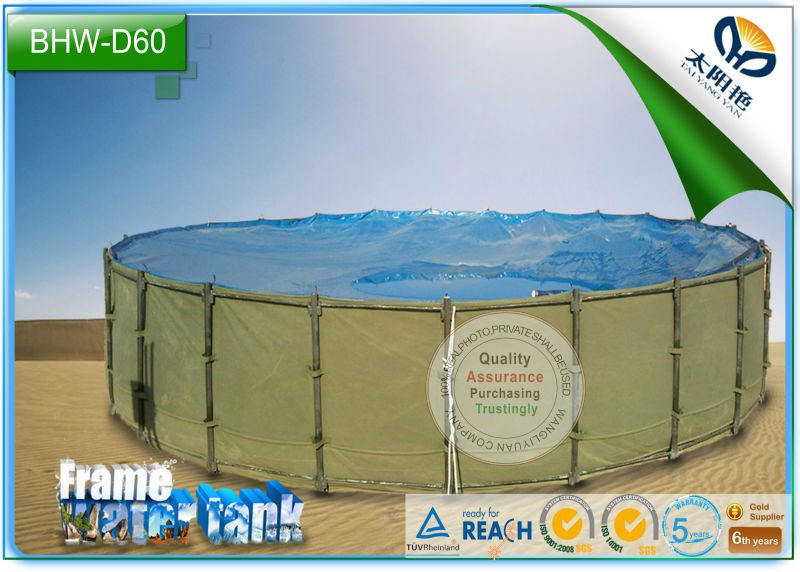 collapsible frame indoor RAS fish cage farm system tank
