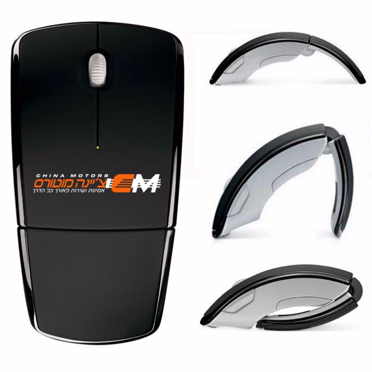 Logo Printing Promotional Gift Wireless Foldable ARC Mouse