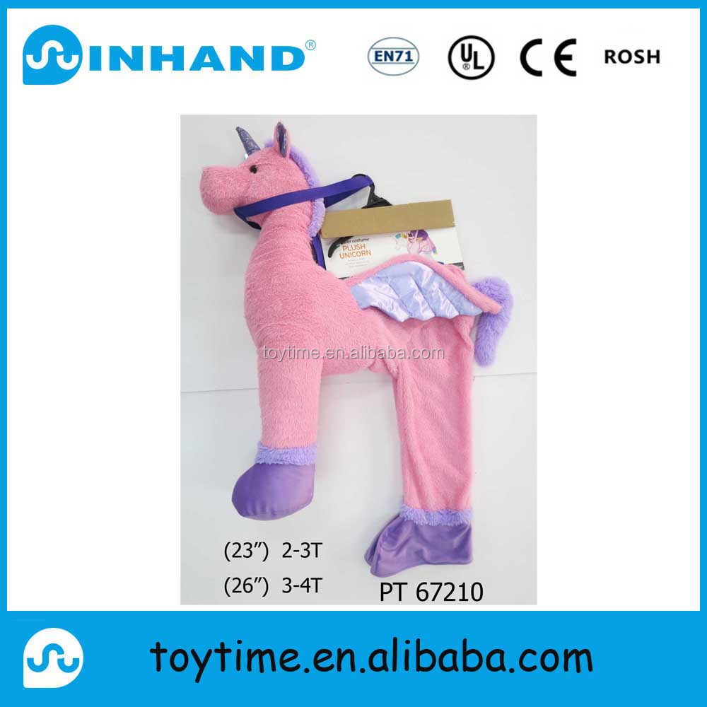 2016 pink soft riding horse wearing clothes toy for kids