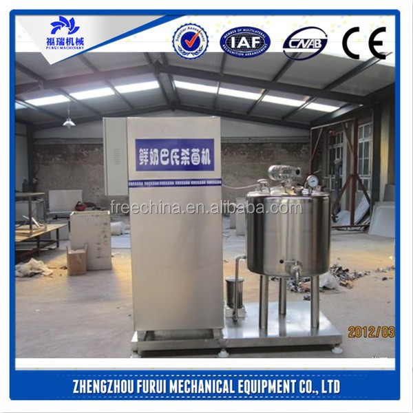 Good performance pasteurization of milk machine/fruit juice pasteurizer