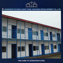 Xiangxin easy build prefabricated residential houses india