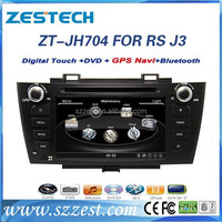 car dvd player with gps for JAC J3 RS with steering wheel control rearview camera bluetooth 3G radio
