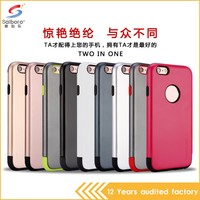 Alibaba China wholesale pc+tpu phone cases for iphone 6 and 6s