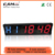 [Ganxin]Wireless control 8inch 6digit high quality gym equipment APP led sport timer countdown digital interval timer