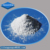 Lifeng Hot Sale Zirconia Porelain Powder for Ceramics