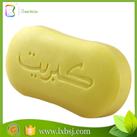 dr wongs sulfur soap Olive oil Toilet soap in Turkey
