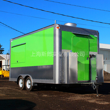 Green Biaxial food truckMobile Kitchen Tail Gate Food Vending Concession Trailer